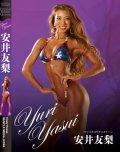 安井友梨 1st DVD