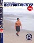 Bodybuilding TV vol.1&2 DVD