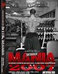 2007年ミスター日本への道「マニア」DVD